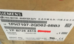 SIEMENS MOTOR 1PH7107-2QD02-0BB3 ENCODER IN22DQ D20 3PHASE,8KW,405VY,47HZ,IMB5, IP55/54,CLASS F